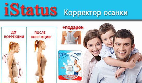"""Каталог товаров,Интернет Магазин """"МАГИЯ"""", каталог товаров и цены"""