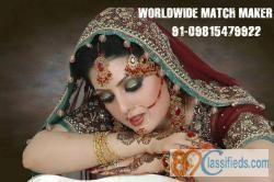 ELITE HIGH STATUS MAGLIK MANGLIK RISHTAY HI RISHTAY 09815479922 INDIA & ABROAD