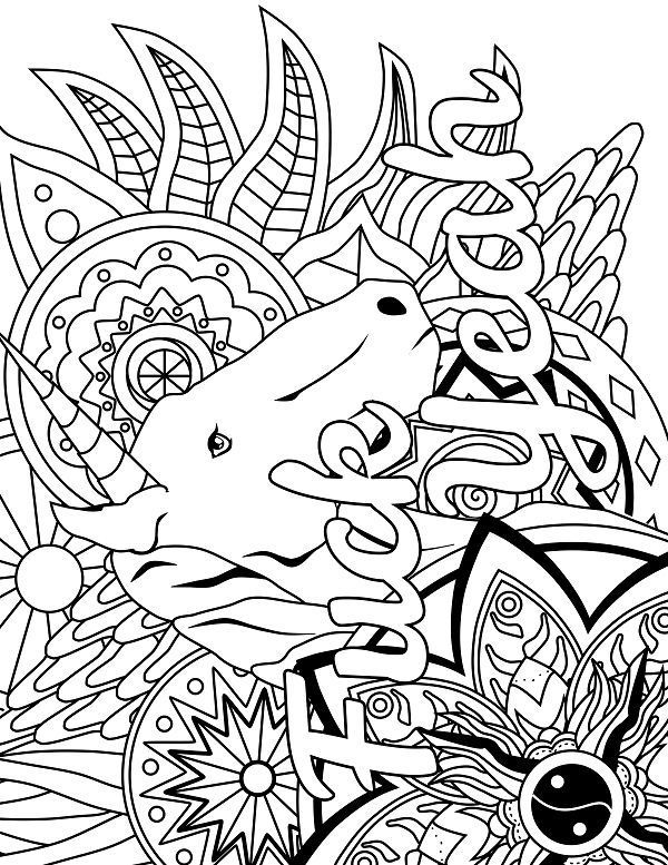 This is a graphic of Free Printable Cuss Word Coloring Pages pertaining to hidden swear word