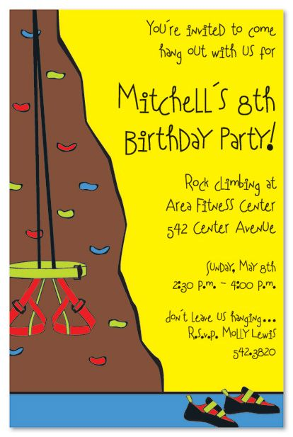 Rock Climbing Party Invitations MyExpression