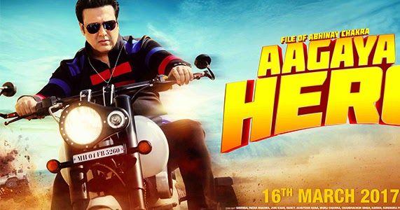 Aa Gaya Hero (2017) Wiki & Full Movie Details, Storyline, Stars & Cast and more