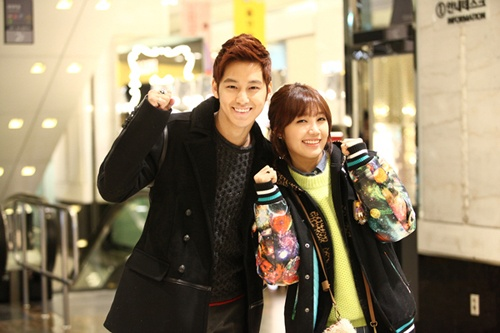 Adorable Kim Bum and Jung Eun Ji in That Winter, The Wind Blows
