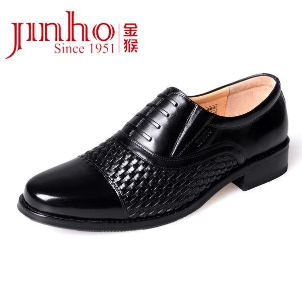 $250 Золотые Обезьяна кожаные сандалии натуральной кожи Туфли летние общие деловые костюмы мужские сандалии PIDI W3004 бесплатная доставка