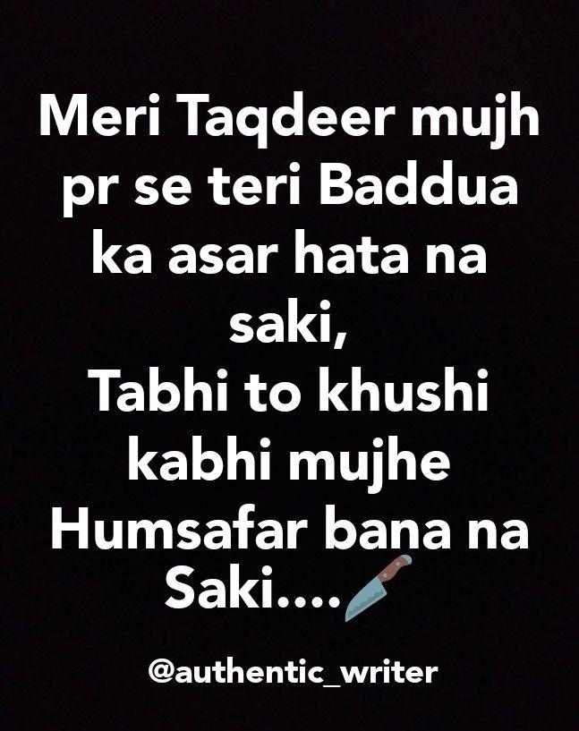 Pin On Destiny Quotes Kismattaqdeer Muqaddar Shayari
