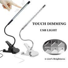 Dokunmatik Dim Esnek USB LED Göz bakımı Okuma Işık Ayarlanabilir Laptop için LED Katı Klip Masa Lambası Yatak Odası Çalışma Aydınlatma(China (Mainland))