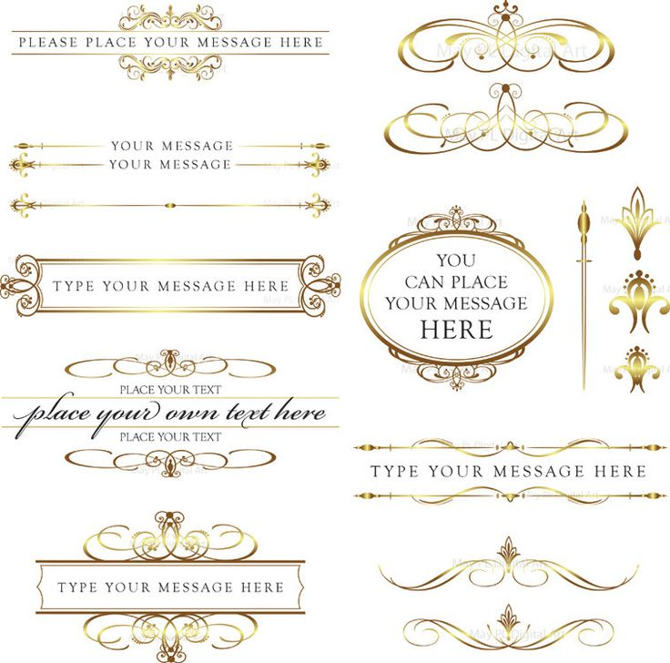 word clip art wedding embellishments | Calligraphy Vintage Clip Art Clipart GOLD DIY Wedding Invitation ...