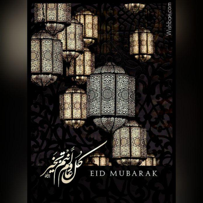 Пин на доске Картинки мусульманские