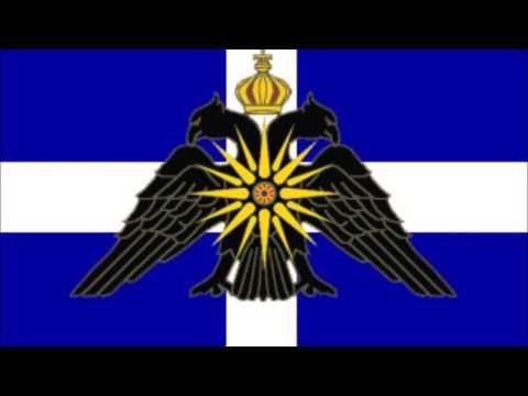 Η Μακεδονία είναι μία και Ελληνική / Macedonia is one and Greek