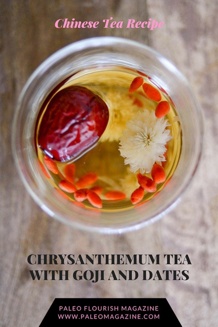 Chinese herbs tea stress anxiety - Beauty Health Tea Traditional Chinese Recipe Chrysanthemum Goji Berries And Red Dates