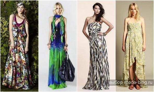 Платье летнее макси купить