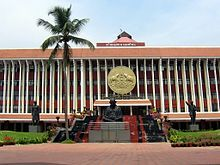 Thiruvananthapuram - Wikipedia, the free encyclopedia