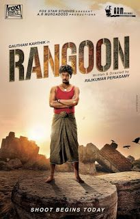Hollywood Bollywood Updates: First-Look Poster of Gautham Karthik's 'Rangoon' R...