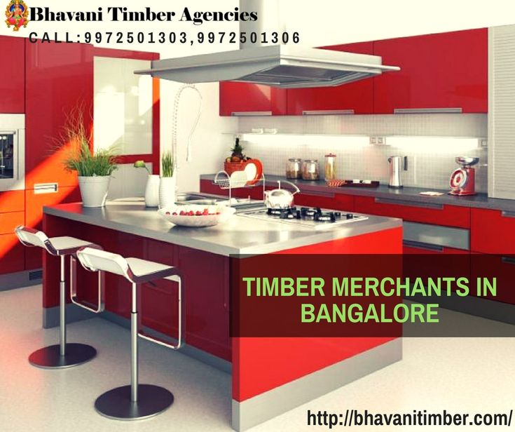We are #leading #Timber #merchants and Timber #Dealers in #Bangalore, #supply #unique and #highest #quality of timbers in our timber #storehouse. #Timber merchant in bangalore #Timber dealers in bangalore #Timber suppliers in bangalore visit: http://bhavanitimber.com     call: 9972501303, 9972501306