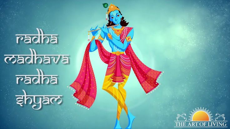 Radha Madhava Radhe Shyam | Peaceful Krishna Bhajan | Blissful Music - YouTube