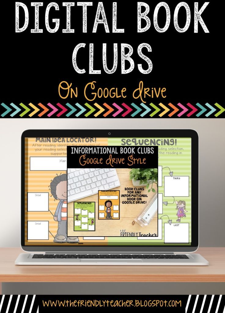 No prep book club sheets that are hosted on Google Drive. Use educational technology to complete your book clubs or literature circles!