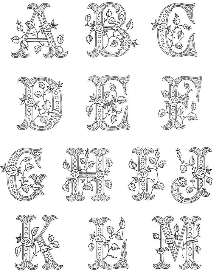картинки шаблоны красивых шрифтов после успешного перевоплощения
