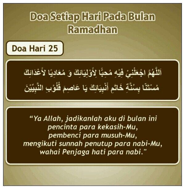 Doa hari 25 Ramadhan