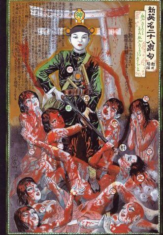 Της Νίνας Κουλετάκη Στις 21 Μαΐου του 1938, ένας νεαρός 21 ετών χρησιμοποιώντας μια καραμπίνα Browning, ένα γιαπωνέζικο σπαθί και ένα τσεκούρι, δολοφόνησε 30 άτομα και τραυμάτισε σοβαρά άλλα τρία, πριν αυτοκτονήσει με την καραμπίνα. Η υπόθεση, μια από τις πλέον πολύνεκρες του κόσμου προκληθείσες από