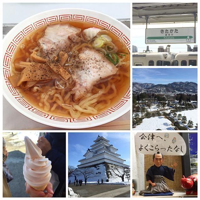 会津旅行。今日は喜多方と会津若松です。 喜多方で行われているラーメンフェスタで「老麺会」のラーメンを食べました。 麺がモチモチで美味しい〜〜✨ 「わかまっつん」も発見 鶴ヶ城に登って、桜ソフトで一休み✨ - 72件のもぐもぐ - 南会津への旅 その2 喜多方ラーメン by meisui829