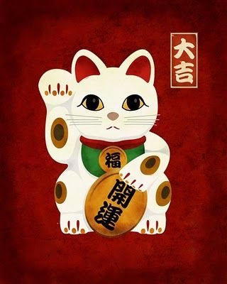 Maneki Neko - Good Luck Cat  Hoping to get one of these in the next few weeks :)