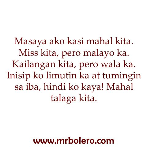 tagalog long distance relationship quotes | Long Distance Relationship Tagalog Love Quotes
