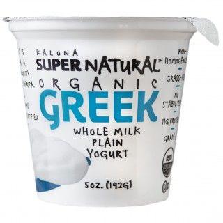 KSN Greek plain 5 oz Whole Milk Plain Greek Yogurt