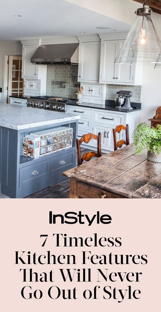 7 timeless kitchen features that will never go out of style there home and lifestyle. Black Bedroom Furniture Sets. Home Design Ideas