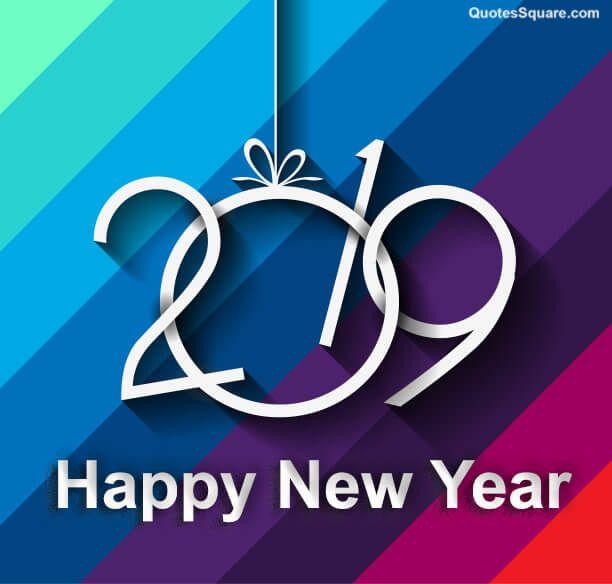 Stylish Happy New Year 2019 Wallpaper Rainbows  Happy new year