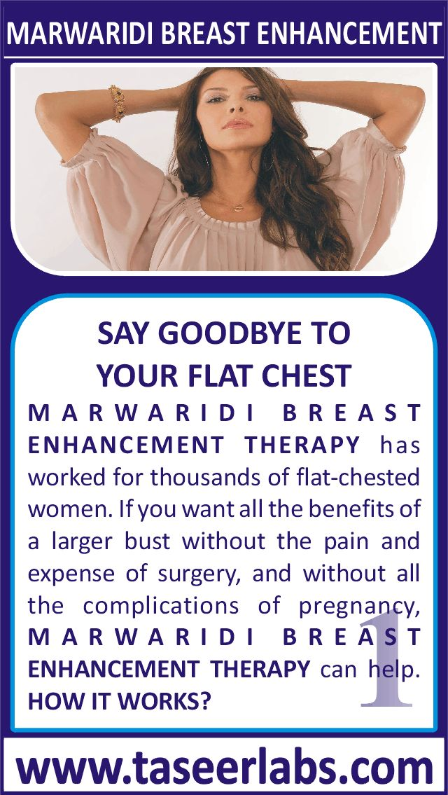 59 Best Breast Augmentation Surgery Images On Pinterest -2136