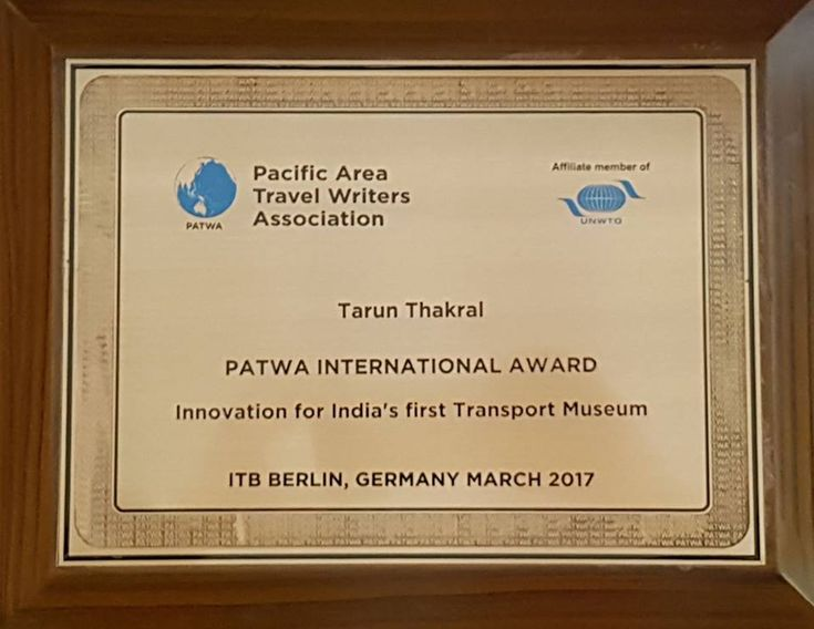 Innovation for India's first Transport Museum by Pacific Area Travel Writers Association 2017.