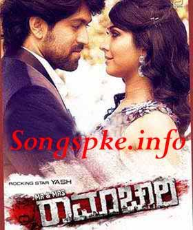 Mr and Mrs Ramachari Kannada movie, Mr and Mrs Ramachari Mp3, Mr and Mrs Ramachari Songs, Mr and Mrs Ramachari Movie Songs,Mr and Mrs Ramachari Audio Songs, Mr and Mrs Ramachari Mp3 Songs Free Down...