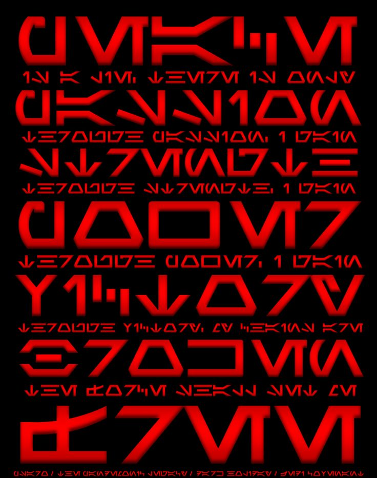 Sith Code in Aurebesh photo TheSithCode_zps4a36750a.png