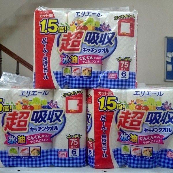 Giấy thấm dầu ăn Nhật Bản dạng cuộn được làm từ 100% bột giấy cao cấp của Nhật, đảm bảo an toàn vệ sinh thực phẩm. Sản phẩm dùng để thấm hút dầu mỡ trong thực phẩm khi chiên rán, giúp giảm độ ngấy cho món ăn sẽ ngon hơn và bảo quản dễ dàng mà không gây ảnh hưởn cho sức khỏe http://www.nhatquyen.com/products/giay-tham-dau-an-nhat-ban-dang-cuon