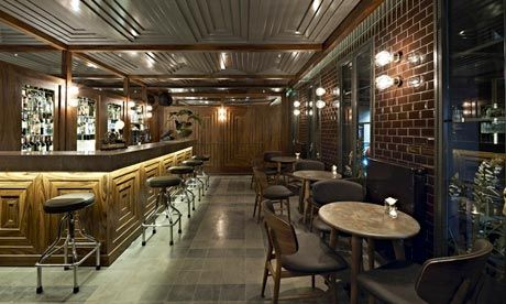 10 of the best bars in Istanbul | Travel | The Guardian