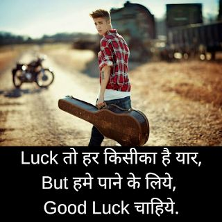attitude status for fb profile picattitude quotes | attitude quotes for boys | attitude quotes for boys in hindi | attitude | attitude status | Attitude Clothing | Les Attitudes | Meg Little-Hales | ATTITUDE | Attitude // VISUAL STATEMENTS® | Attitude of Gratitude |