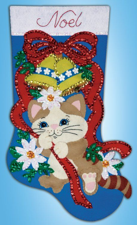 # 5235 Christmas Cat