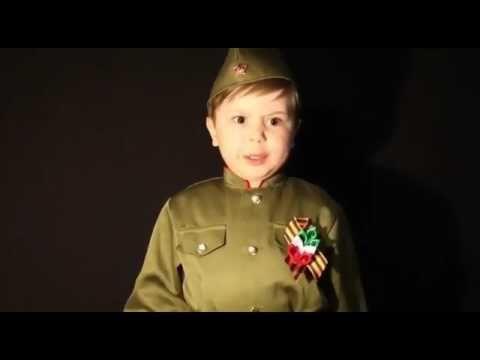 Надо так спеть эту песню, чтобы вся страна встала  4 летний мальчик поет...
