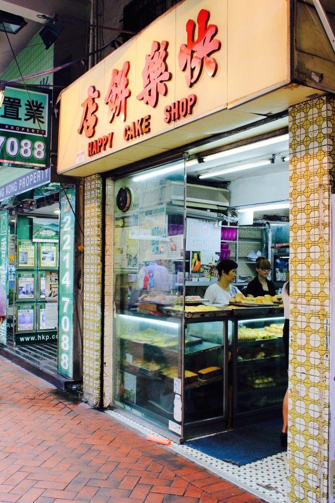 Wan Chai: Best Bakery