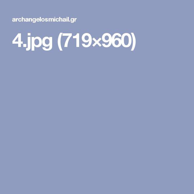 4.jpg (719×960)