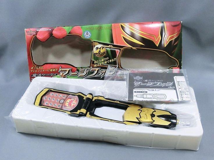 Bandai Power Rangers Mystic Force Magiranger Mystic Morpher Magiphone Arsenal #Bandai