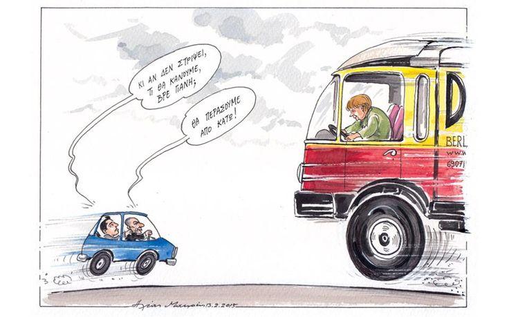 Σκίτσο του Ηλία Μακρή | Σκίτσα | Η ΚΑΘΗΜΕΡΙΝΗ