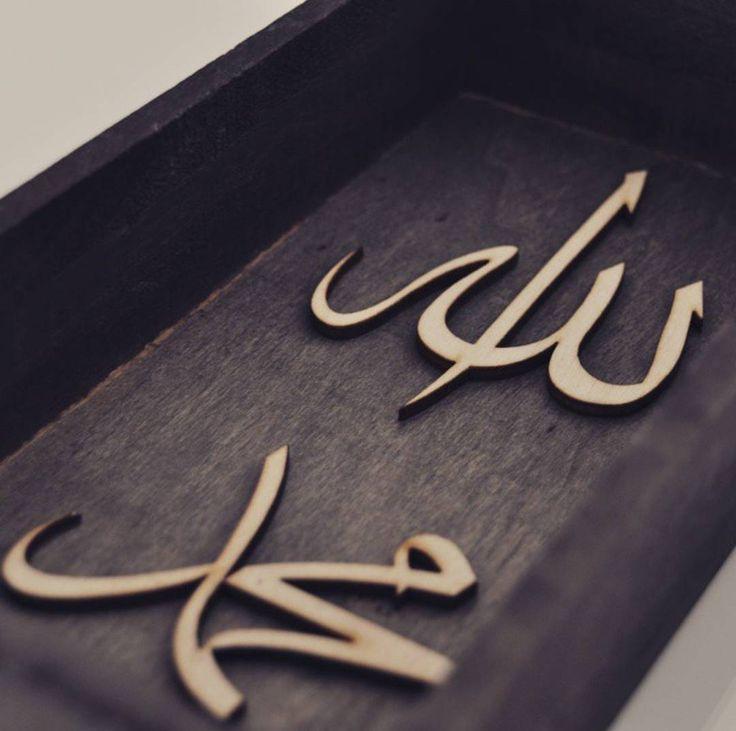 Allah (swt) and Muhammad (saw) ❤️. Love the elegance! ————————————————————————————— ���� Custom made (personal) islamic calligraphy and geometry wall panels. For prices and orders: www.islamicgifts.eu. ————————————————————————————— ���� Op maat gemaakte (persoonlijke) islamitische kalligrafie en geometrie wandpanelen. Voor prijzen en bestellingen: www.islamicgifts.nl ————————————————————————————— ���� Kundenspezifische (persönliche) islamische kallgraphie und geometrie wandpaneele. Für…