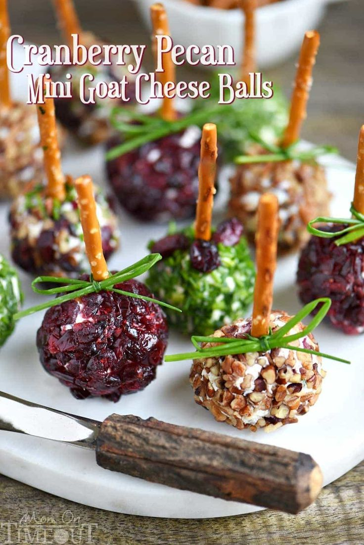 Cranberry Pecan Mini Goat Cheese Balls! Holiday entertaining has never been easier or more delicious! So easy to make and gorgeous too!