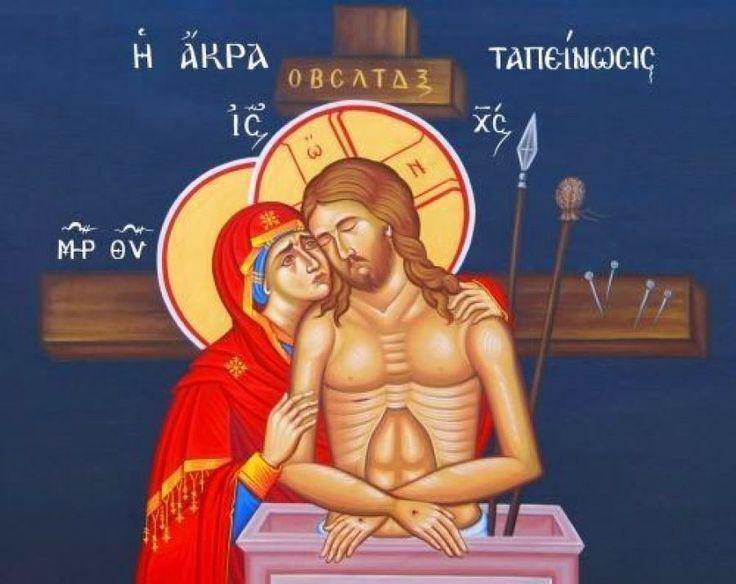 Οταν η Παναγία συνάντησε τη Μάνα του Ιούδα – Συγκλονιστικά λόγια