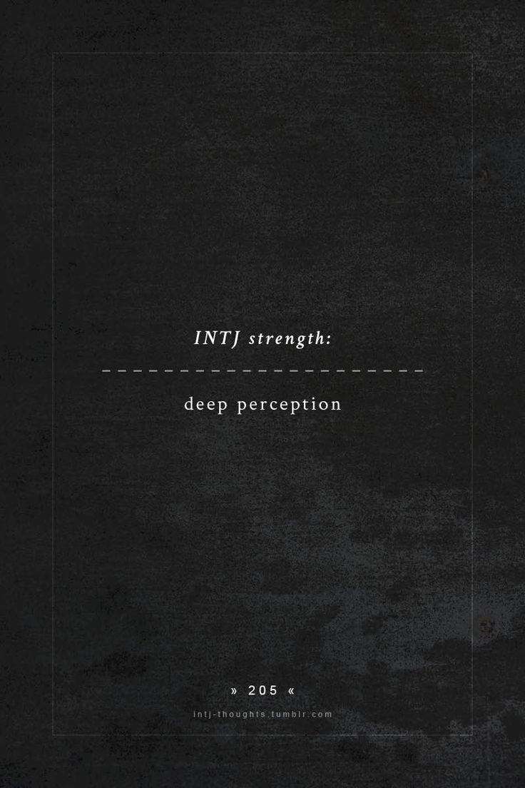 Intj Definition Of Personality Equals: 138 Best Images About INTJ On Pinterest