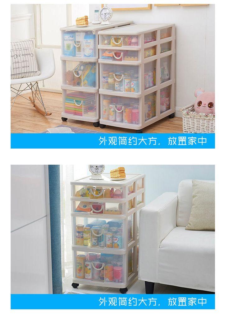 Сто росы пластиковые щелевые отделки хранения шкаф ящик шкафы для хранения закуски коробка-обуви детская игрушка шкаф детские шкаф-определиться. com дней кошка