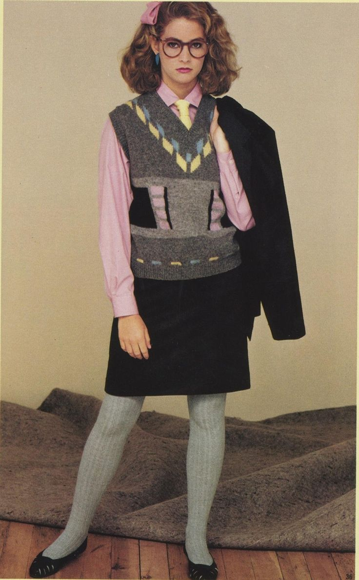 From a 1983 Nordstrom catalog.Yes.