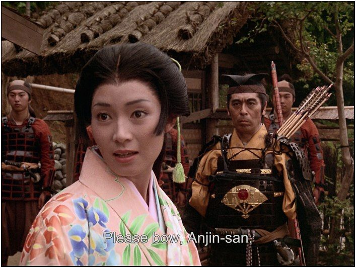 shogun (fernsehserie)
