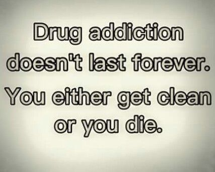 Drug addiction not only effects the person who's using but family, friends, boss, coworkers, even pets. More-or-less EVERYONE involved in the users life is affected too. The only way for a drug addict to get clean & STAY clean (that's the tricky part) is within their own mindset to do so. You either get clean OR you die --- Plain & simple