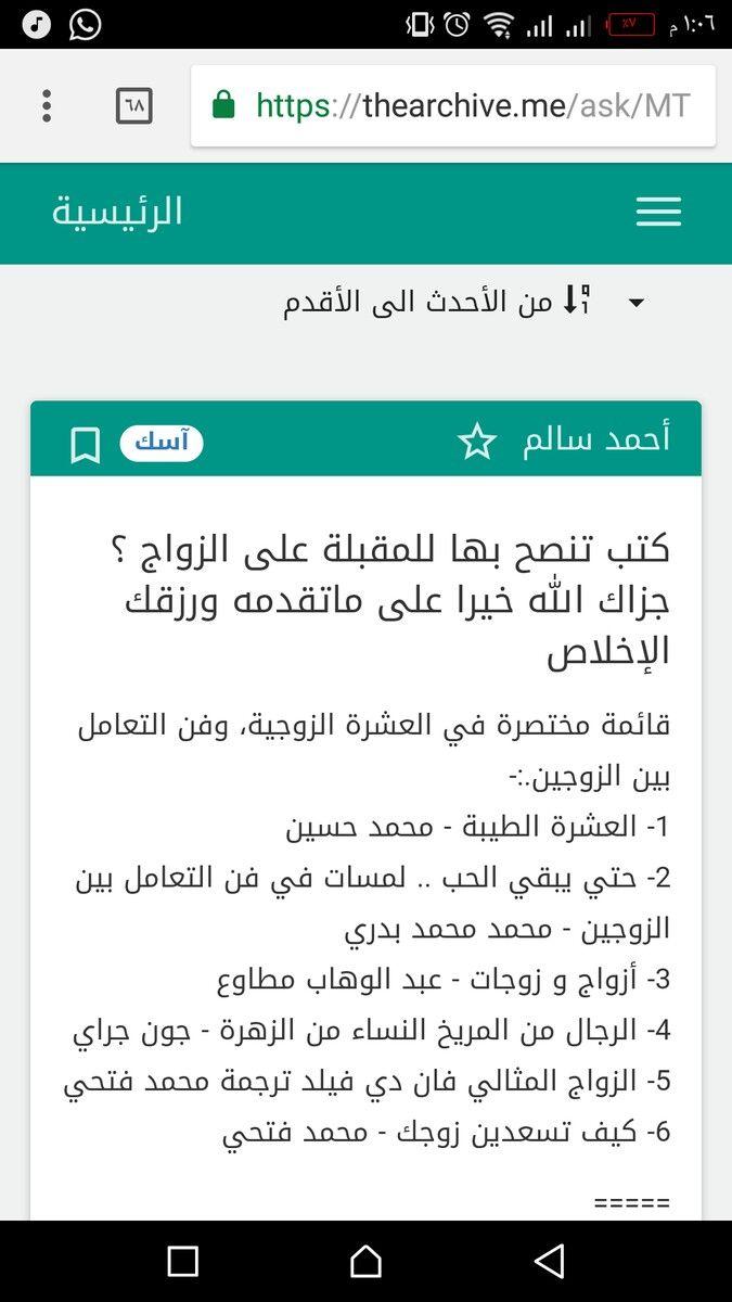 Pin By ه دير م ح م د غ يث On قهوة كتب Ios
